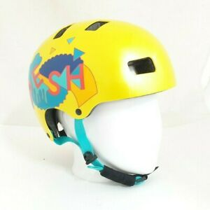 uvex-Jugend-Fahrradhelm-kid-3-yellow-Groesse-55-58-cm-NEU