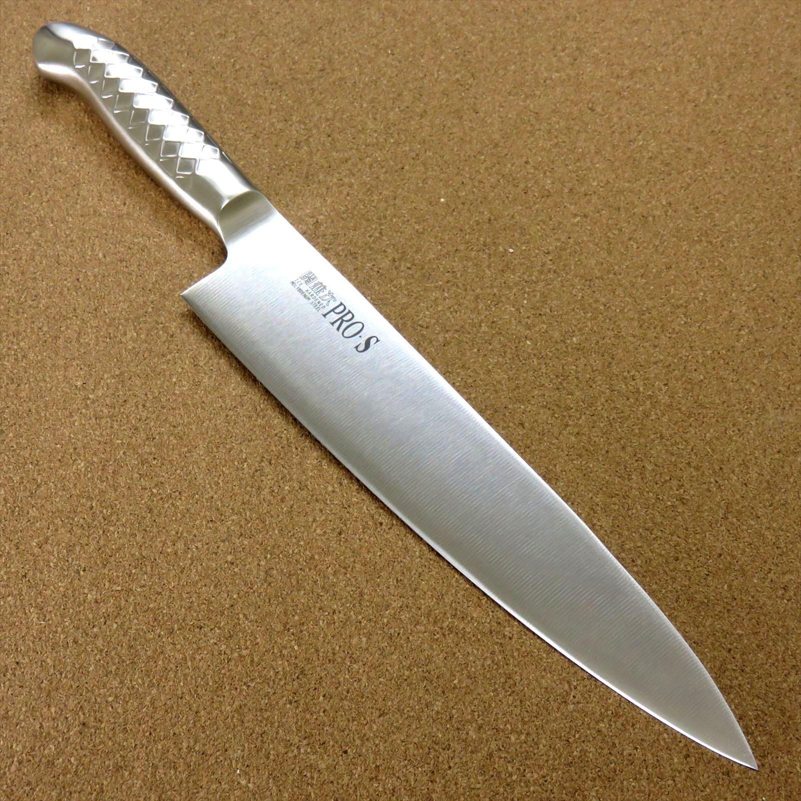 Japanese Pro-S Cuisine GYUTO Couteau de cuisine 9.4 in (environ 23.88 cm) Acier Inoxydable Poignée SEKI JAPAN