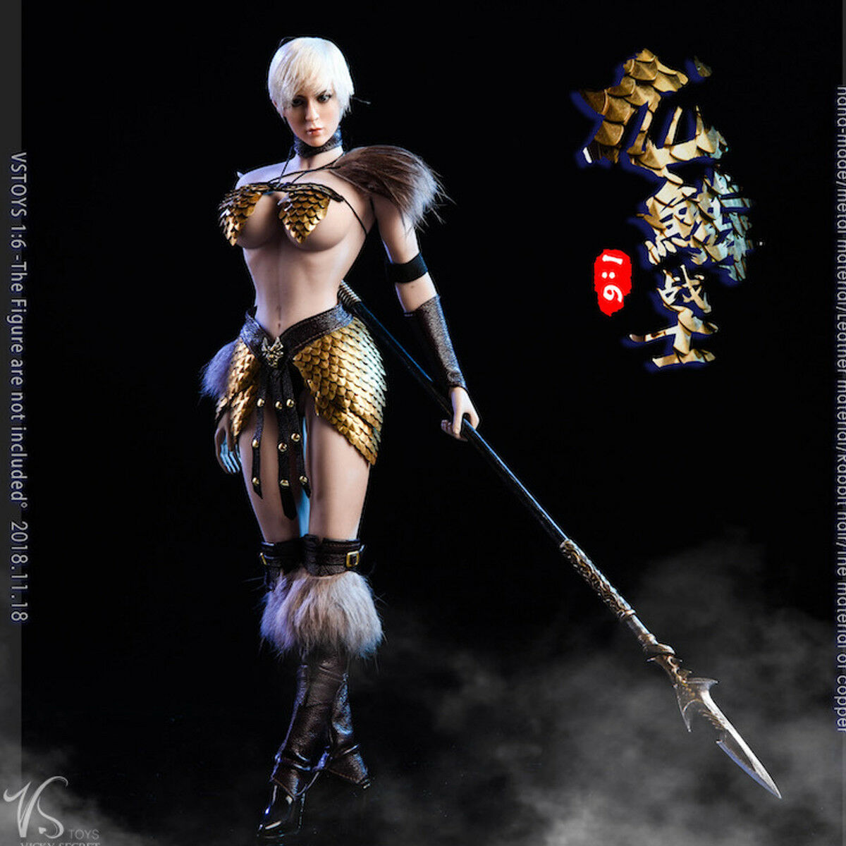 VSTOYS 1 6 18XG32 B  Dragon Scale Female Warrior Set Accessories