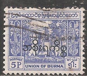 Burma-Official-Stamp-Scott-O71-A16-a-5p-Ultra-Canc-LH-1954