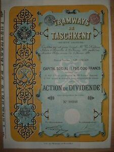 Tramways-de-Taschkent-1897