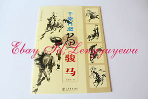 Chinese Painting Book Sumi E How To Draw Horse Tattoo Flash Design