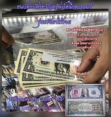 Billionaire One Dollar Bill Phra Arjarn O Gamble Wealth Magic Luck Thai Amulet
