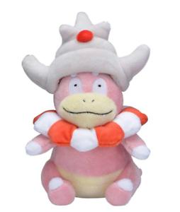 Pokemon Center Original Sitting Cuties Plush - SLOWKING 7 Inch