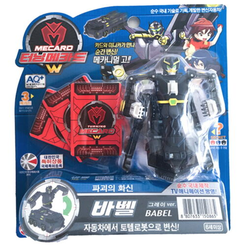 from Korea TV Official Goods Turning Mecard W Babel Gray Transforming Robot