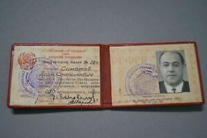 Ausweis-UdSSR-Abgeordneter-Stadtrat-Beamter-Partei-Rostov-am-Don