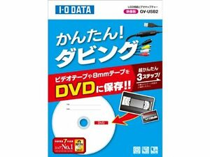 I-o DATA USB connection video capture GV-USB2