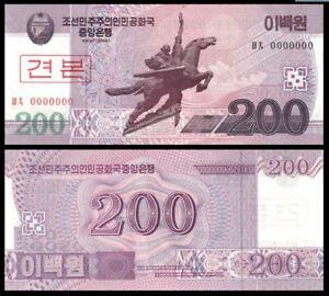 Korea-Banknote-Specimen-200-Won-2008-UNC-200-0