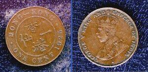 HONG-KONG-GIORGIO-V-1-CENT-1925-SPL-KM-16-centesimo-GEORGE-mrm
