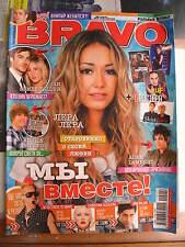 Russian Bravo 22/10 Justin Bieber Lady Gaga Christina Aguilera Adam Lambert