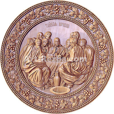"""20"""" Last Supper 3D Art Orthodox Wood Carved religious Icon - Large Jesus"""