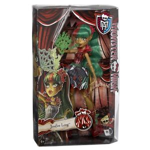 MONSTER-HIGH-FREAK-DU-CHIC-JINAFIRE-LONG-DAUGHTER-OF-A-CHINESE-DRAGON-DOLL-CHX96