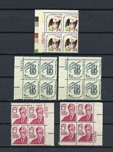 Scott # 1288, 1596 & 1581-Trois plaque Bloc de 4 (1,13 & 15) TIMBRES-Original Gum-neuf sans charnière