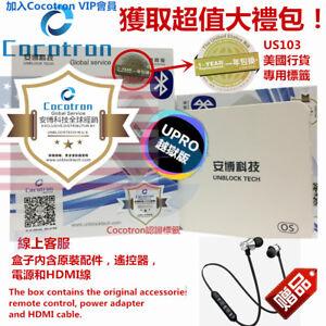 Free-earphone-UBOX6-Cocotron-Unblock-Tech-Gen6-UPRO2-I950-OS