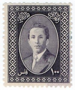 I-B-Iraq-Revenue-Duty-Stamp-100f-King-Faisal-II