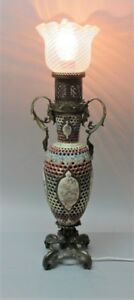 Fine-19th-C-FISCHER-RETICULATED-HUNGARIAN-ART-POTTERY-Lamp-c-1880-Electrified