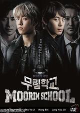 Moorim School Korean Drama (4DVDs) Excellent English & Quality!