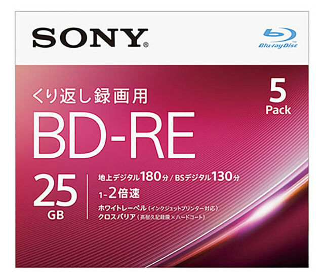 Japan Made 5 Sony BluRay Discs BD-RE 25GB 2X Speed Video Rewritable Discs Repack