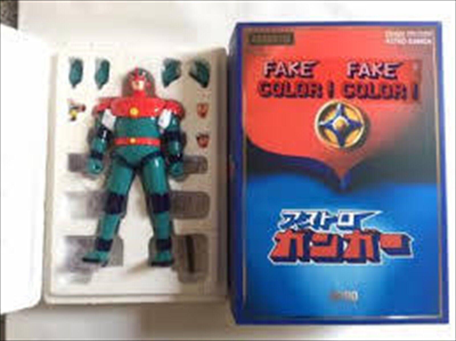 Astroganger Astroganger Astroganger Fake color Ver. Figure  Medicom Toy CARBOTIX 5PRO STUDIO new japan 951c55