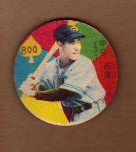 VINTAGE-1948-MICHIO-NISHIZAWA-JAPAN-039-S-BABE-RUTH-RARE-MENKO-CARD-EX-COND