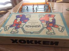Russian Table Hockey Game 1974 Coleco,Munro,Eagle