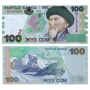 Pick-21-Kyrgyzstan-Kyrgyzstan-100-SOM-2002-UNC-6132287vvv