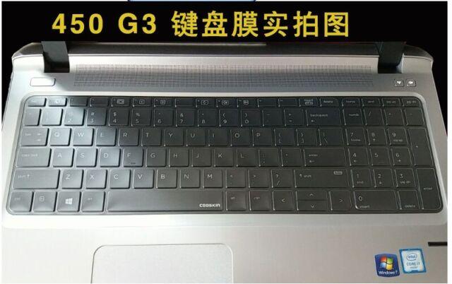HP ProBook 430 G3 Universal Camera Driver Download