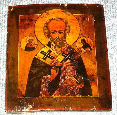 Heiliger Nikolaus Bilder