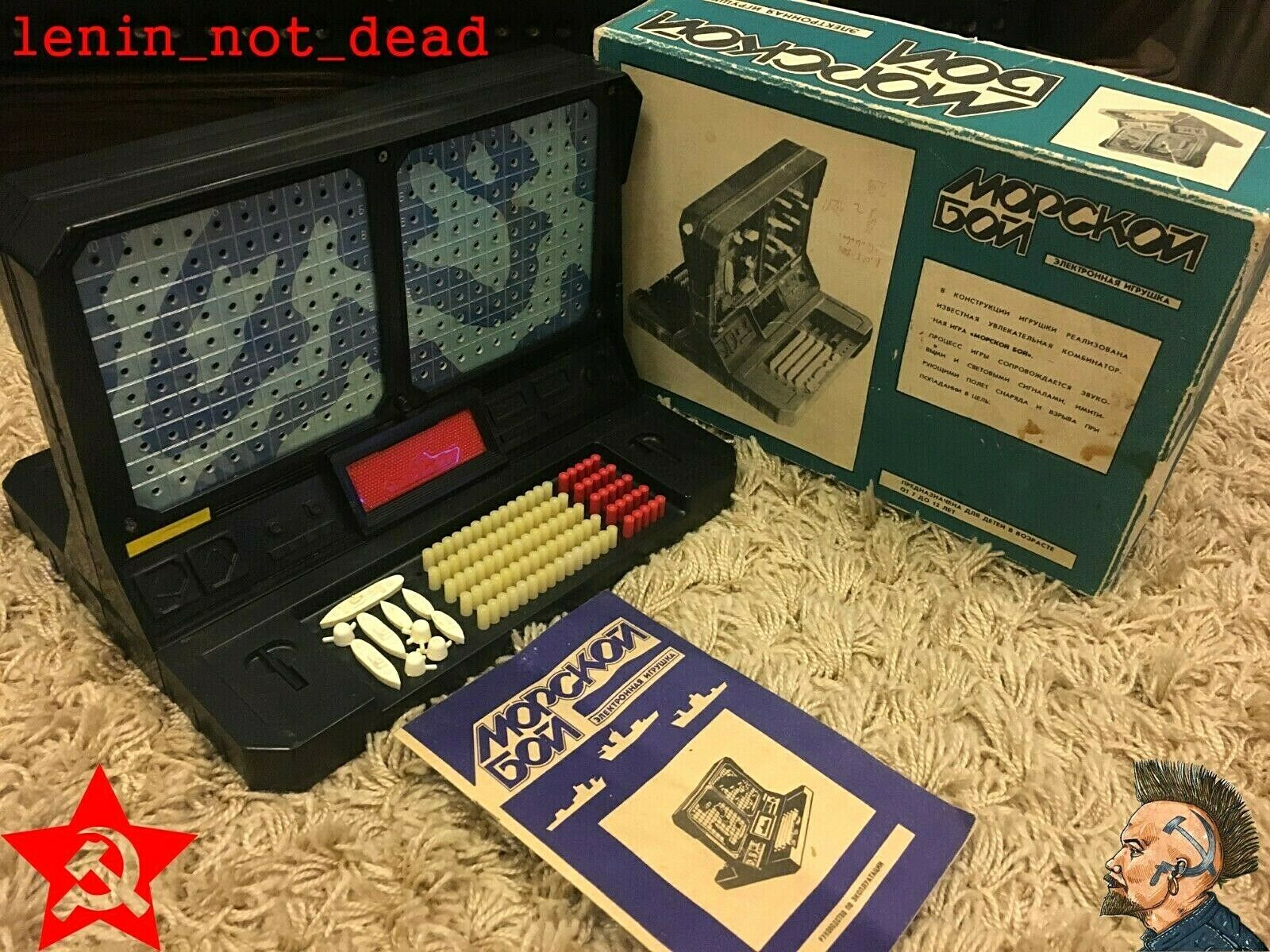 Vintage rare jouet Cuirassé ou Sea Battle Electronics Board Game URSS soviétique