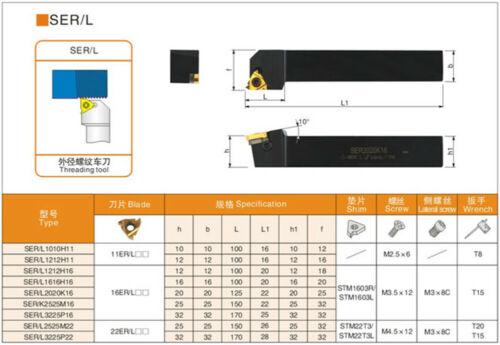 SER1212H16 Thread cutter Tool Holder For 16ER inserts