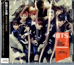 Bts Bangtan Boys No More Dream Japanese Ver Japan Cd C15