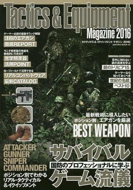 Tactics&Equipment Magazine 2016 Professional Survival Game Style to Win