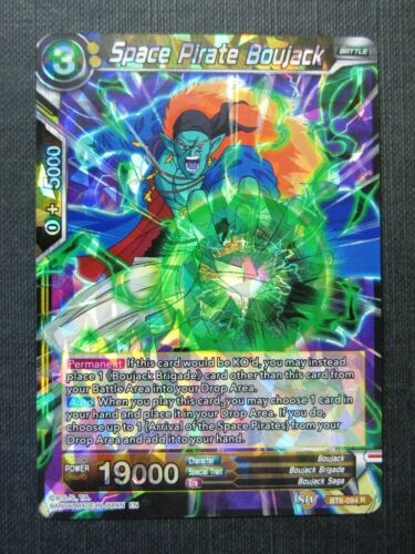 Space Pirate Boujack Dragon Ball Super Cards # 5E83 Foil