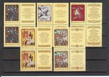 Russia 1989 Sc# 5789-93 set Georgian Latvian Folklore and Legends blocks 4 MNH