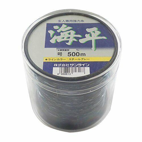 Sunline Línea de Nylon Haiping 500m 18 no. Acero de Japón