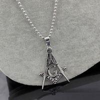 Mens Freemason Masonic Stainless Steel Pendant Necklace,Silver Send Chain