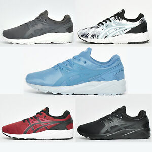 ASICS Gel Kayano Evo Mens Retro Casual Fitness Gym Workout Sneakers Trainers