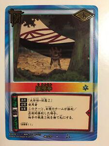 Naruto Data Carddass Rare DN-056-T