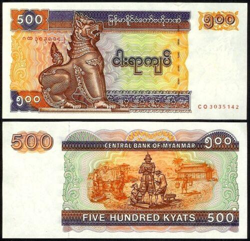 1994 MYANMAR 500 KYATS ND P76b UNCIRCULATED