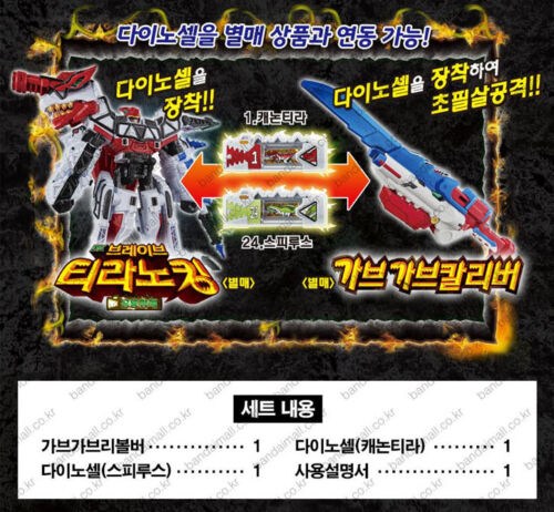 Bandai Power Rangers Kyoryuger Dino Force Brave Gabu Gaburevolver Revolver Mc