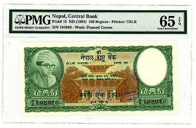 NEPAL 10 RUPEES P14 1961 KING TEMPLE AUNC EXTRA RARE SIGN # 6 MONEY NEPALI NOTE