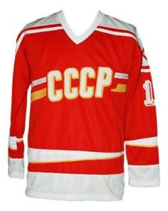 Any Name Number Size CCCP Russia Custom Hockey Jersey Red Bure