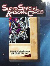 Yugioh Blue-Eyes Ultimate White Dragon 3 Body Bandai Japanese Lower Right #117
