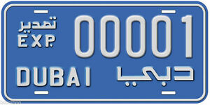 Details About Dubai Export Any Number Name Novelty Auto License Plate 00001
