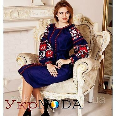 0009EMBROIDERY DRESS CLASSICS FROM NATURAL FLASH OF DARK Blau Farbe WITH rot AND