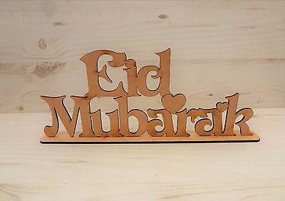 Word Plaque NIKKAH MUBARAK MDF Wooden craft powertex Hajj Mecca H34