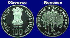 "India 2005 Issued Silver 100 Rupees Coin ""1930-2005, 75 Years Of Dandi March"""