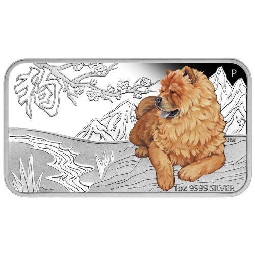 2018 YEAR OF THE DOG LUNAR CALENDAR 1OZ SILVER PROOF 4-COIN SET Rectangular
