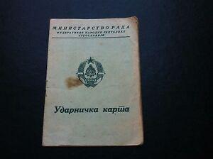Karta Yugoslavia.Rarre Yugoslavia Serbia Outstanding Worker Id Card 1946