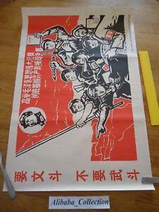 Manifesto-3-Antica-Cina-Comunismo-Mao-Revolution-Propaganda-Poster-60-039-s